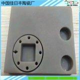 氮化铝陶瓷结构件异形陶瓷加工氮化铝陶瓷结构件耐磨陶瓷耐高温