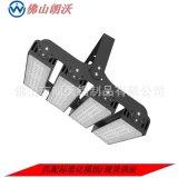 厂家批发新款双向可调角度LED隧道灯外壳,200w模组隧道灯套件