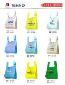 绿色环保袋 (008)