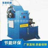 厂家直销 自动不锈钢管铁管滚圆机宽泰kt-60立式铝管滚圆机