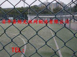 动物园勾花网 包塑铁丝网围栏 绿化勾花网