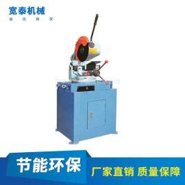 手动不锈钢铁管圆锯切割机, 半自动圆管切管机