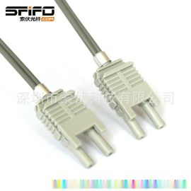 安华高HFBR-4506Z塑料光纤跳线 原装