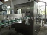 三合一灌装机 矿泉水生产线 各种饮料灌装设备