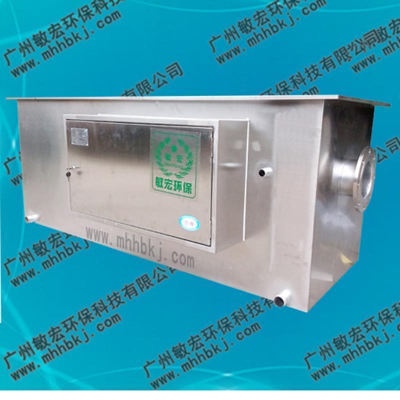 油水分离设备 油水分离器 餐饮油水分离器 厨房油水分离器价格
