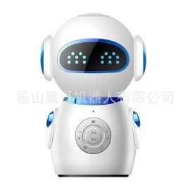 小超智能早教机器人学习机故事机早教机语音对话百科全书中英互译