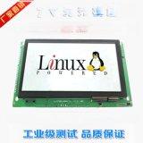 7寸linux嵌入式工控一體機,工業電腦無殼模組