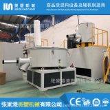 塑料行业专用高速混合机 PVC树脂粉专用混合机 PVC波浪瓦生产线