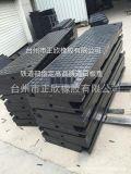 台州厂家橡胶嵌丝道口板 铁路道口橡胶铺面板