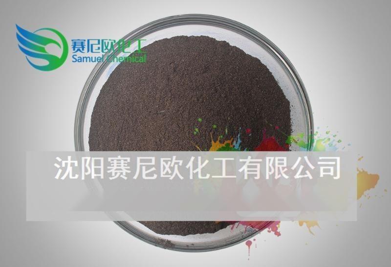 直接耐晒紫BK|直接紫9|直接染料|紫色染料