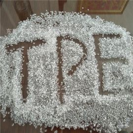 抗湿滑性 热可塑弹性体TPE/日本JSR/rb830 除流水纹