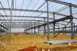 宁波北仑艺高钢结构有限公司