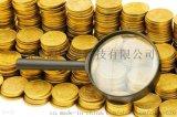 新型虚拟资产交易模式大数据分析交易系统开发