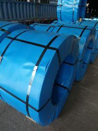 供应大强15922261777预应力钢绞线15.2