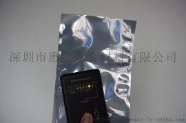 深圳电子产品包装袋制造批发