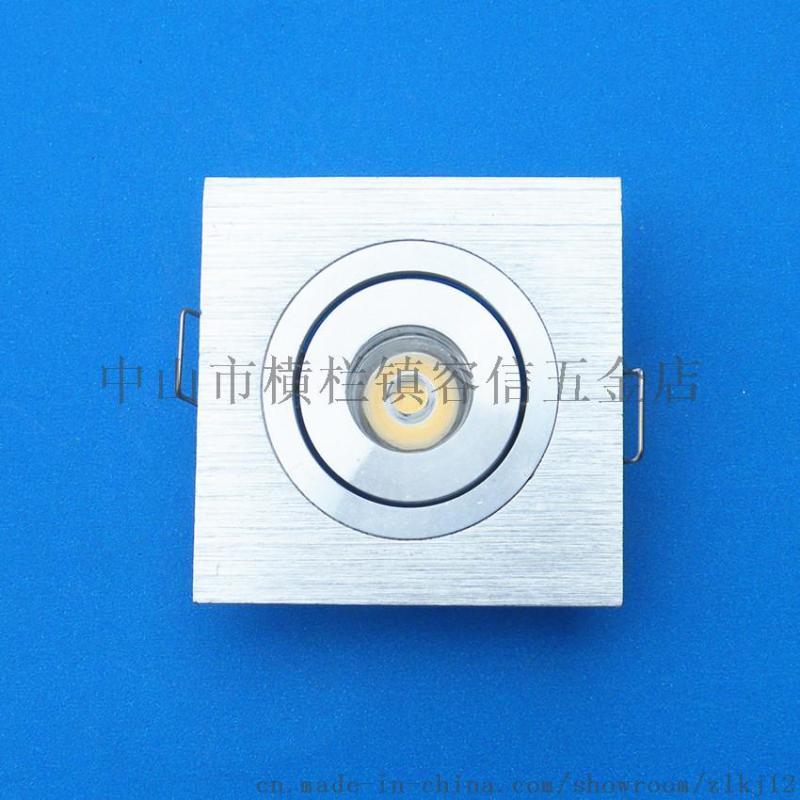 LED方形天花灯外壳套件 1W格栅灯拉丝银