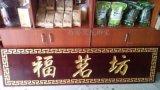西安仿古实木牌匾、寺庙松桐木牌匾、定做厂家