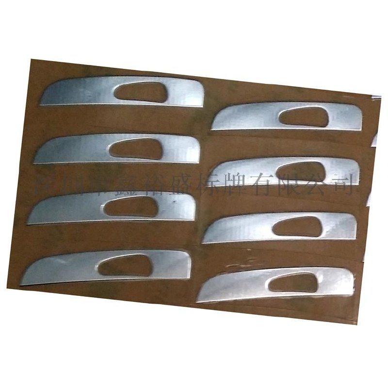 专业制作超薄电铸金属铭牌,金属薄标牌,镍片LOGO,纯镍标贴
