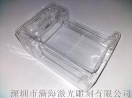 深圳包装盒紫外雕刻激光镭射加工