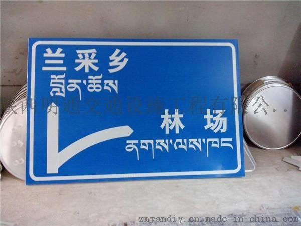 西安道路标牌加工1862900 4099西安标志杆制作厂家
