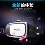 VR box 3d 虛擬現實一體機 VR2代智慧3D VR立體box頭戴眼鏡