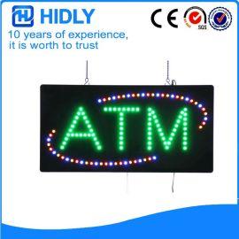 深圳海得利厂家直销HSO0003高亮超薄LED 电子招牌