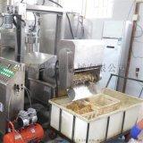 DF4500毛毛魚油炸生產線 麻辣黃花魚油炸設備