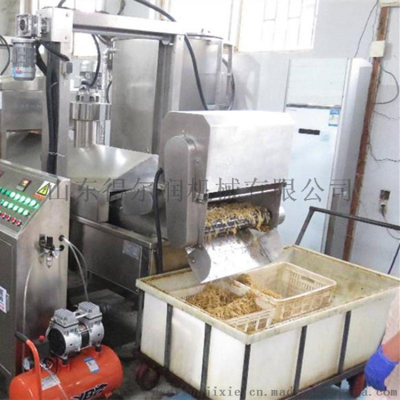 DF4500毛毛鱼油炸生产线 麻辣黄花鱼油炸设备