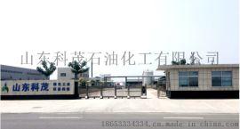 厂家供应环保型PVC增塑剂DOTP
