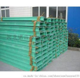 玻璃钢桥架生产厂家-电缆槽报价
