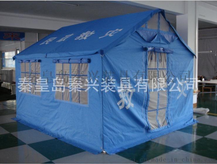 供应应急多人救灾帐篷 蓝色防水抢险帐篷 户外露营遮阳帐篷