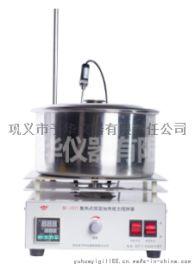 5-15L磁力搅拌器