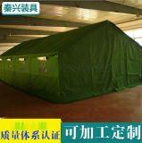 廠家提供 野外保暖帳篷 野營軍綠框架帳篷 戶外集體活動帳篷
