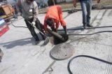 海珠区新港路疏通厕所 疏通下水道 清理化粪池