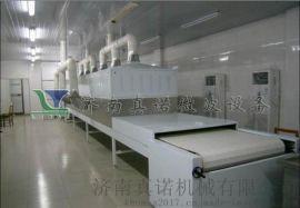 济南真诺微波LT-20KW香草微波干燥设备