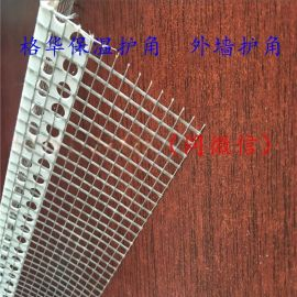 室外护角施工方法胶粘网格布护角多少元/米