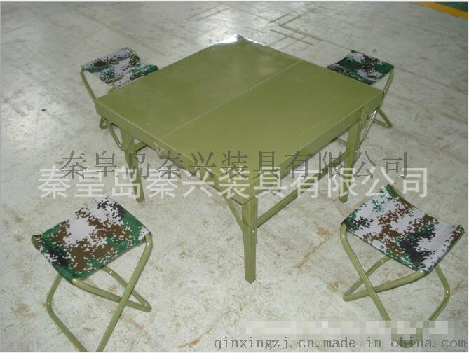 厂家** 定制户外折叠桌椅 野战会议桌椅 野战指挥桌椅组合