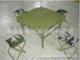 廠家** 定製戶外摺疊桌椅 野戰會議桌椅 野戰指揮桌椅組合