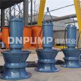 500QZB浮箱式轴流泵厂家