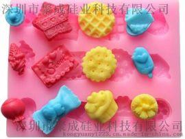 糖果蛋糕巧克力模具用加成型液体模具硅胶