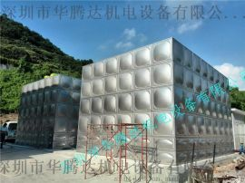 直销不锈钢组合水箱(海南)水箱厂定制安装