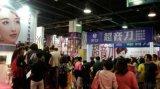 2018第25屆上海國際美容化妝品包裝及原料展覽會