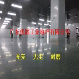惠州龙门金刚砂起灰处理———大亚湾金刚砂地面固化施工——好地坪!优固造!