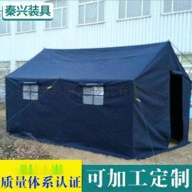 厂家直销 救灾临时住宿帐篷 户外居住帐篷 野外群体露营帐篷