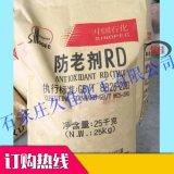 供应防老剂RD 橡胶防老剂MB 4010 甲 丁