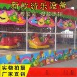 欢乐喷球车报价 儿童喷球游艺机 会喷球的音乐小火车