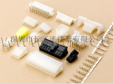 4.20mm線對線連接器,c4201同等品CJT長江供應
