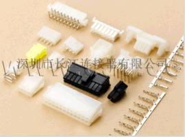 4.20mm线对线连接器,c4201同等品CJT长江供应