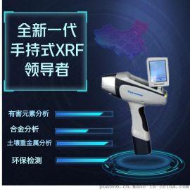 XRF手持式金属元素分析仪小巧便携操作快捷性能堪比台式机