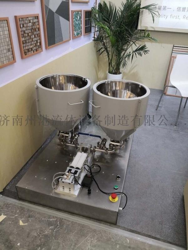 济南州港专业生产美缝剂灌装机,定量灌装机